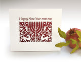 Rosh hashanah Shofar cards (Red) - Papercut, Set of 5 cards, Greeting for shanah tovah and happy new year, by David Fisher