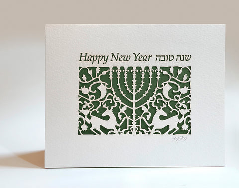 Rosh hashanah Shofar cards (Green) - Papercut, Set of 5 cards, Greeting for shanah tovah and happy new year, by David Fisher