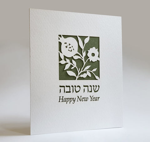 Rosh hashanah cards - Papercut, Pomegranate - Set of 5 cards (green), Greeting for shanah tovah and happy new year, by David Fisher