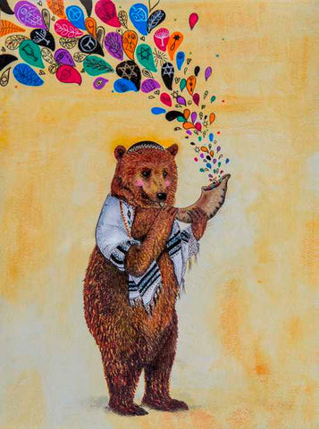 Yom Kippur Card, Single Card, Woodland Art Card, Whimsical Jewish Card, Whimsical Card, Bear, Grizzly Bear, Rabbi Card, Shofar