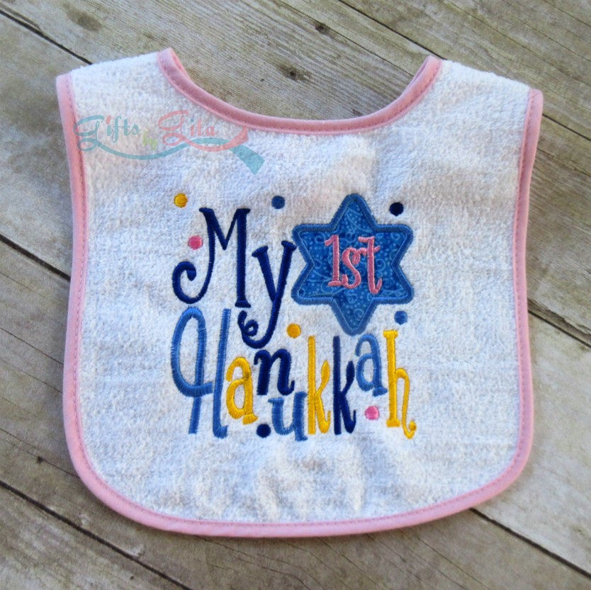 My first Hannukah, girl bib, new baby first holiday bib