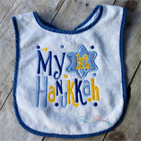 My first Hanukkah, boy bib, new baby first holiday bib
