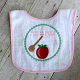 Shana Tova bib - girl version - ready to ship - only 1 available (at this time)