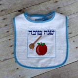 Shana tova bib, Rosh Hashanah apples and honey bib, sweet new year, baby boy bib - ready to ship - just 1 available