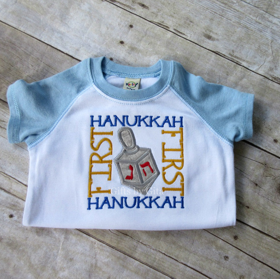 My first Hanukkah, baby bodysuit or shirt, baby's first holiday apparel