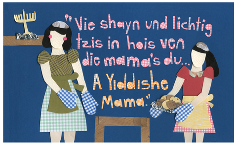 "Yiddish Hanukkah Card - ""Yiddishe Mama"""