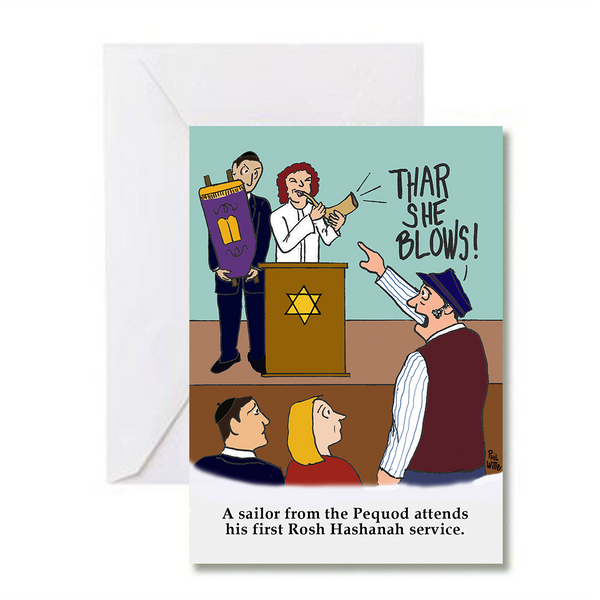 Humorous High Holiday Card: Thar She Blows!