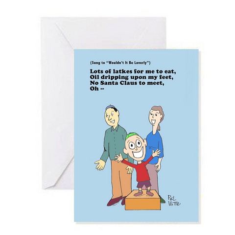 Funny Hanukkah Card by Cartoonist Phil Witte