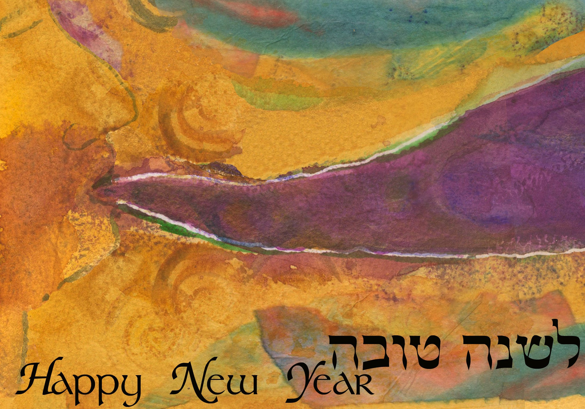 """Blow the Shofar at the Moon's Renewal"" New Years Card"