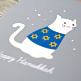 Happy Hanukkah Sweater Cat Greeting Card