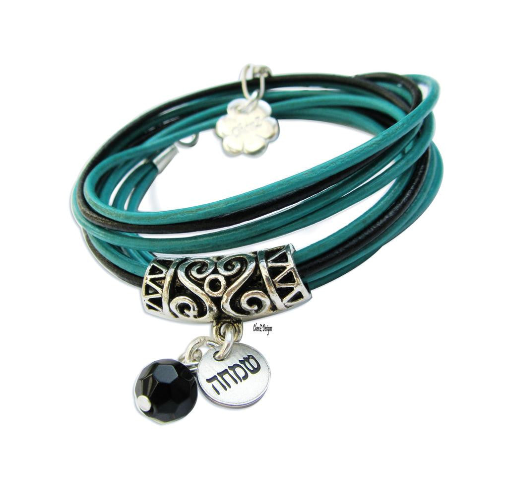 Silver Happiness leather wrap bracelet for Judaica jewelry
