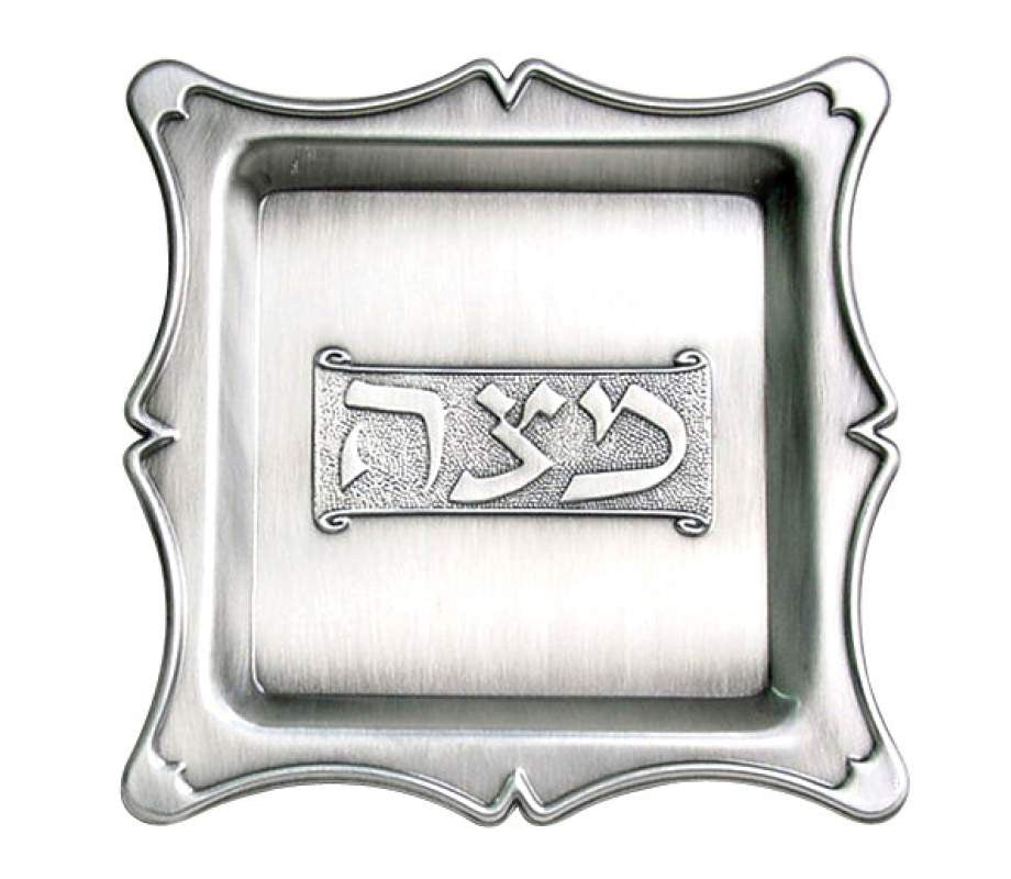 Pewter Square Matzah Tray