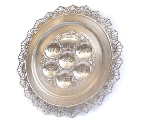 Pewter Filigree Passover Plate