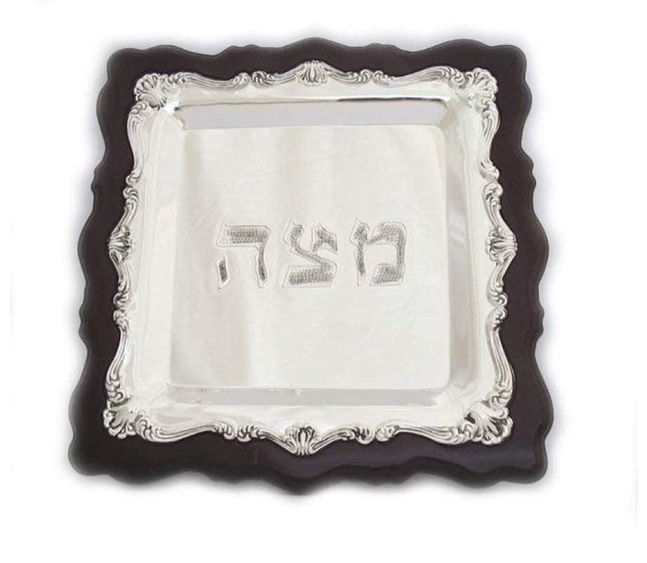 Square Silver Plated Matzah Tray with Wooden Base