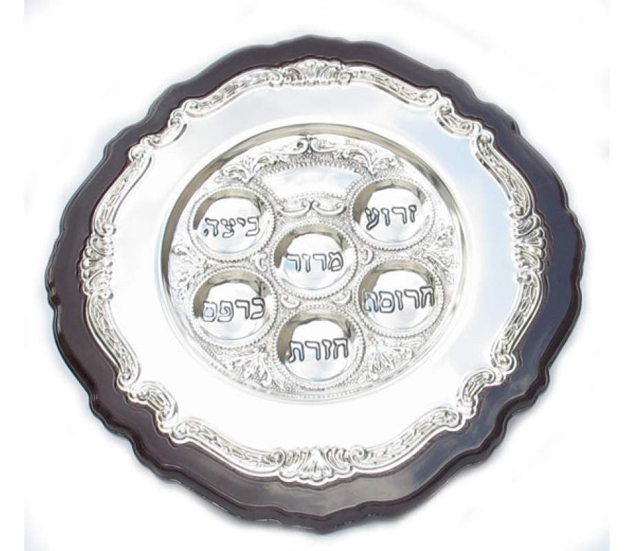 Silver Plated Passover Plate with Wood Base