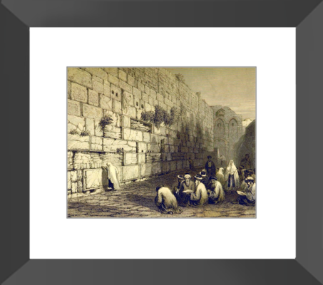 Framed Western Wall 8 X 10 Print Jewish Lithograph Reproduction