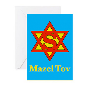 Mazel Tov Super Jew Card