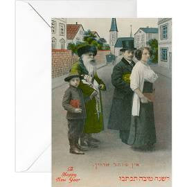 Hebrew Rosh Hashanah Cards—Family Going to Shul