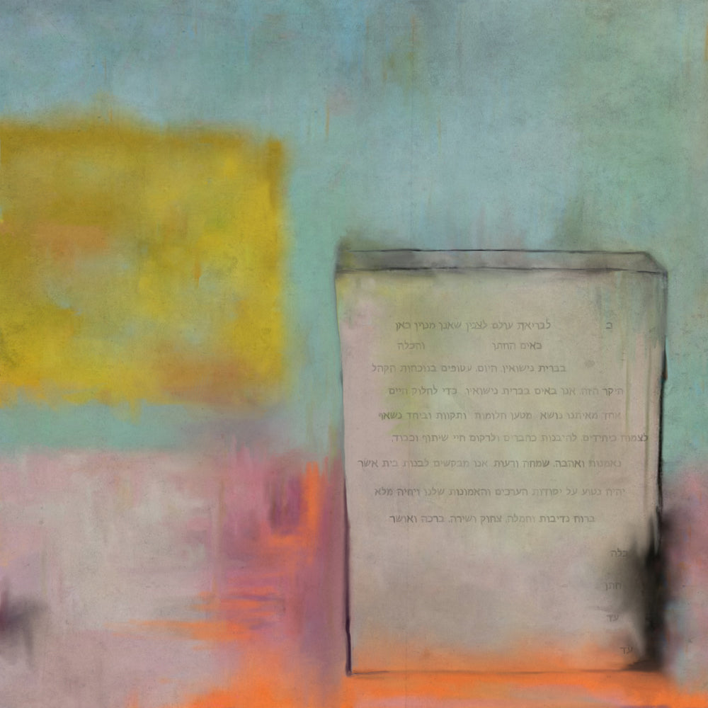 """Box"" Artistic Abstract Painting Ketubah"