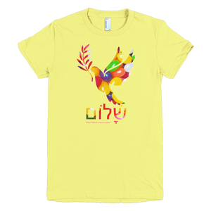 Jewish Dove of Peace Shalom T-Shirt