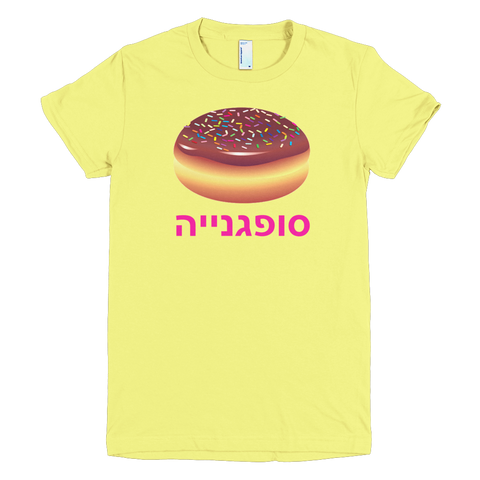Hebrew Donut T-Shirt