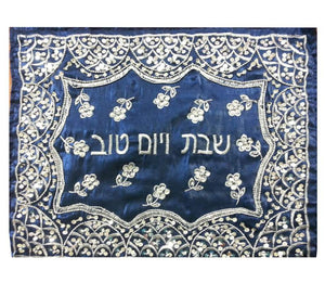 Blue and Silver Sequin Challah Cover (Free Shipping)
