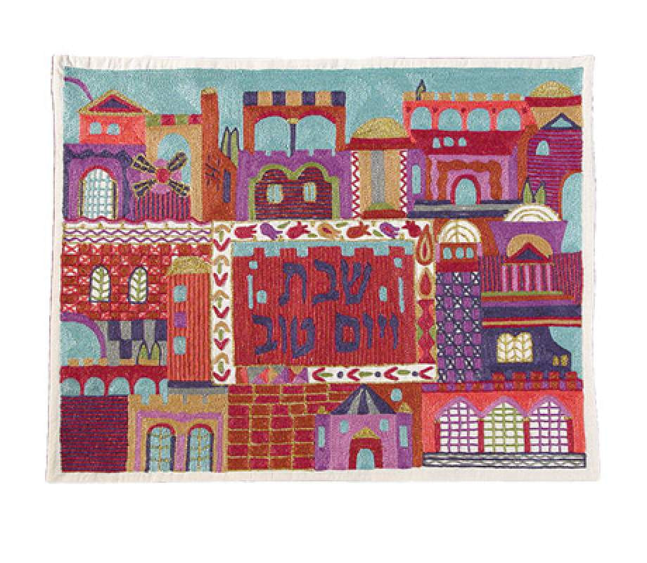 Jerusalem In Color Challah Cover by Yair Emanuel