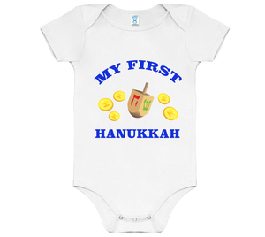 First Hanukkah Onesie
