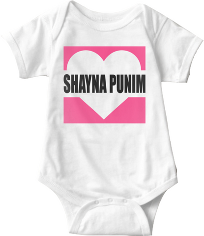 Shayna Punim Yiddish Baby Onesie