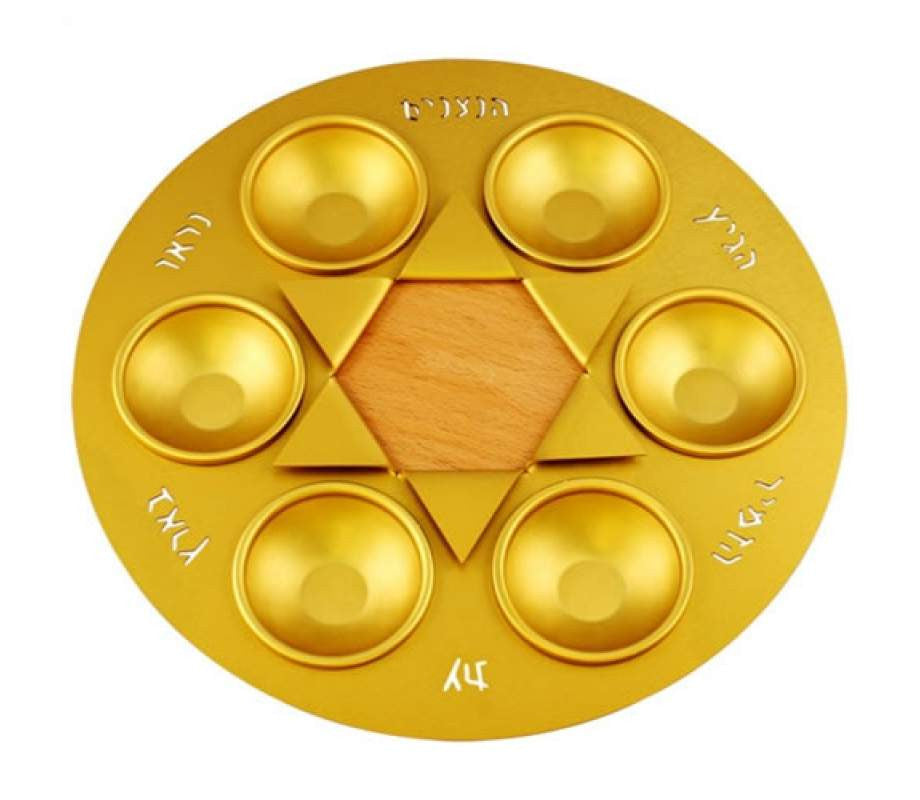 Gold Seder Plate by Shraga Landesman with Gold colored cups