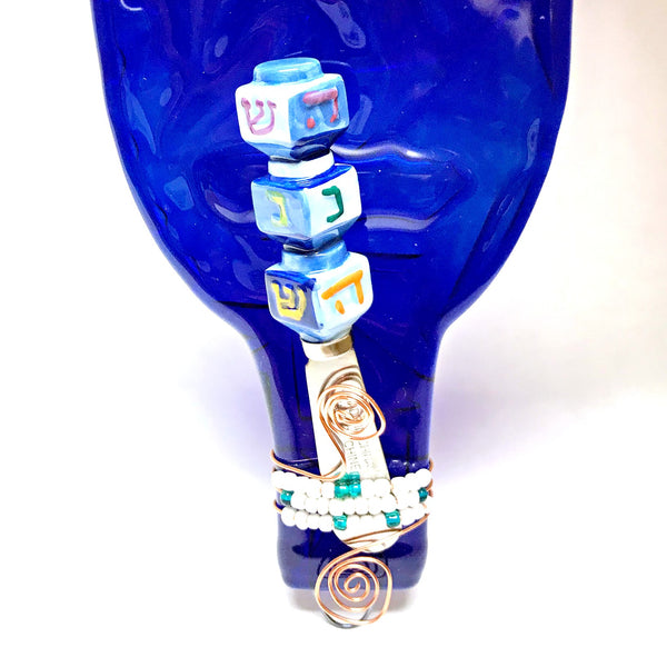 Hanukkah dreidels cheese plate handblown glass