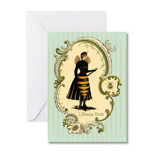 beautiful rosh hashanah cards