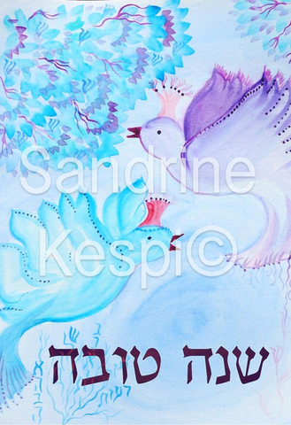 "Shana Tova Rosh Hashanah Card- Printable PDF- 5x7""-Do It Yourself"