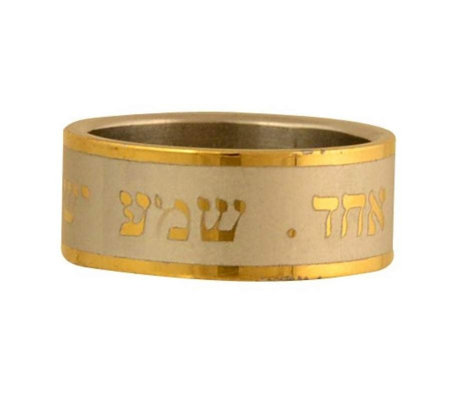 "Stainless Steel Gold Ring ""Shema Israel"""