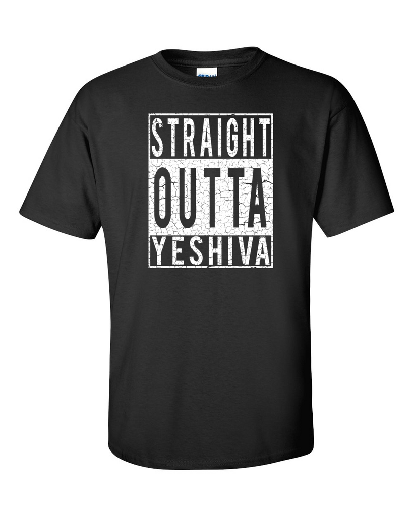 Straight Outta Yeshiva