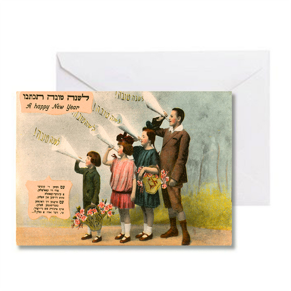 5 Pack Victorian Cards: Blast the Shofar! Rosh Hashanah