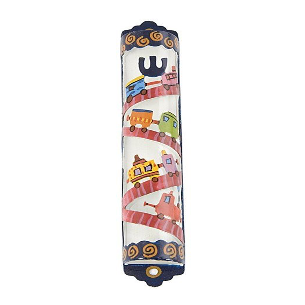 "Laser Cut, Hand Painted Metal ""Trains"" Mezuzah Case—Yair Emanuel"