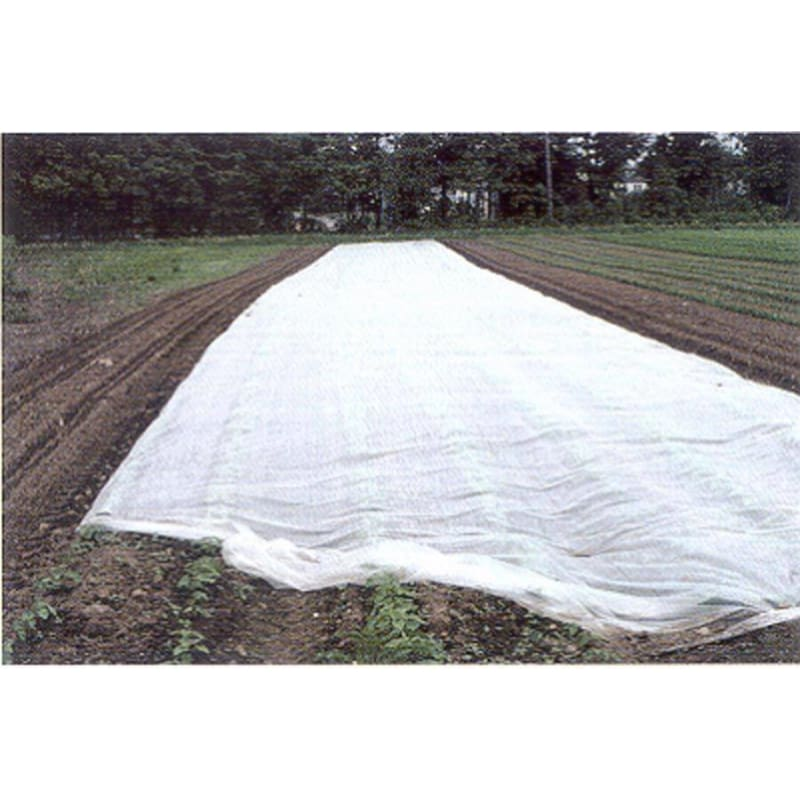 Agro-Fabric Pro 19 Row Cover