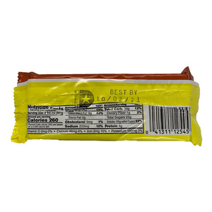 Boyer Jimmie Stix - 1.8-oz. Bar