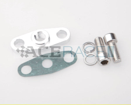 "Oil Feed Flange with 1/4"" FNPT Fitting (for T3, T3/T4, T4, T04 Turbos) - Ace Race Parts"