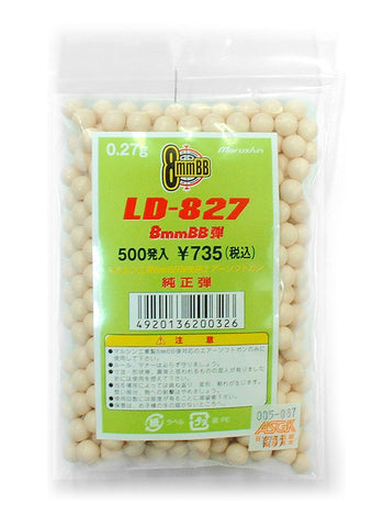 Marushin 8mm 0.27g Airsoft BB 500CT