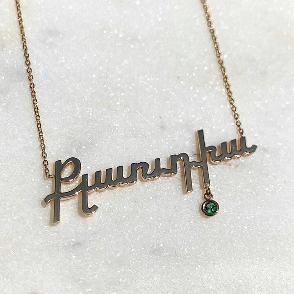 personalized armenian name necklace with birthstone