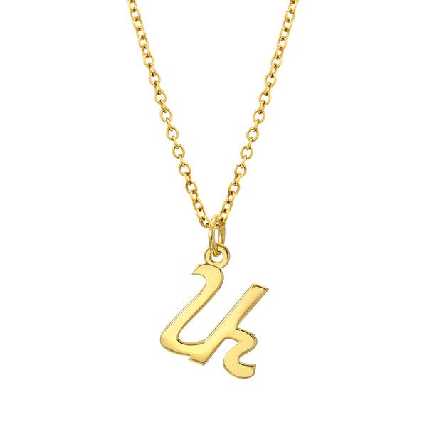 armenian initial pendant necklace 14k gold