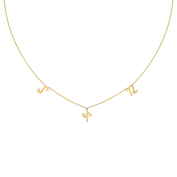 spaced letter necklace gold
