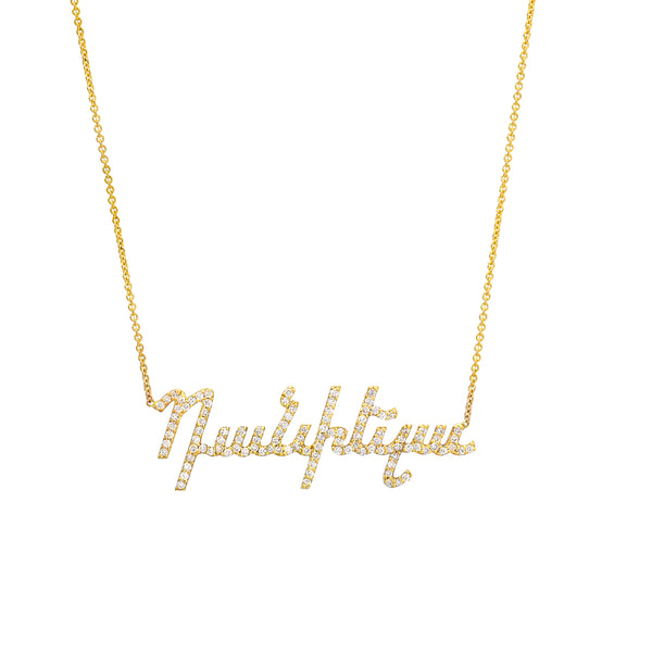diamond armenian name necklace