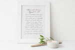 Copy of Customized Wedding Vows Wall Art