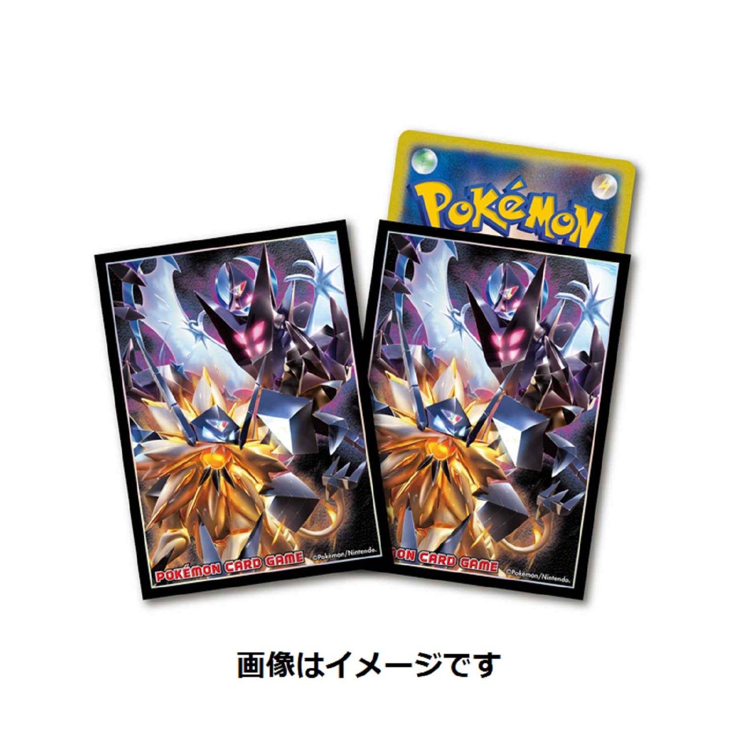 Nintendo TPC Pokemon Ultra Sun & Moon 64CT Deck Protector