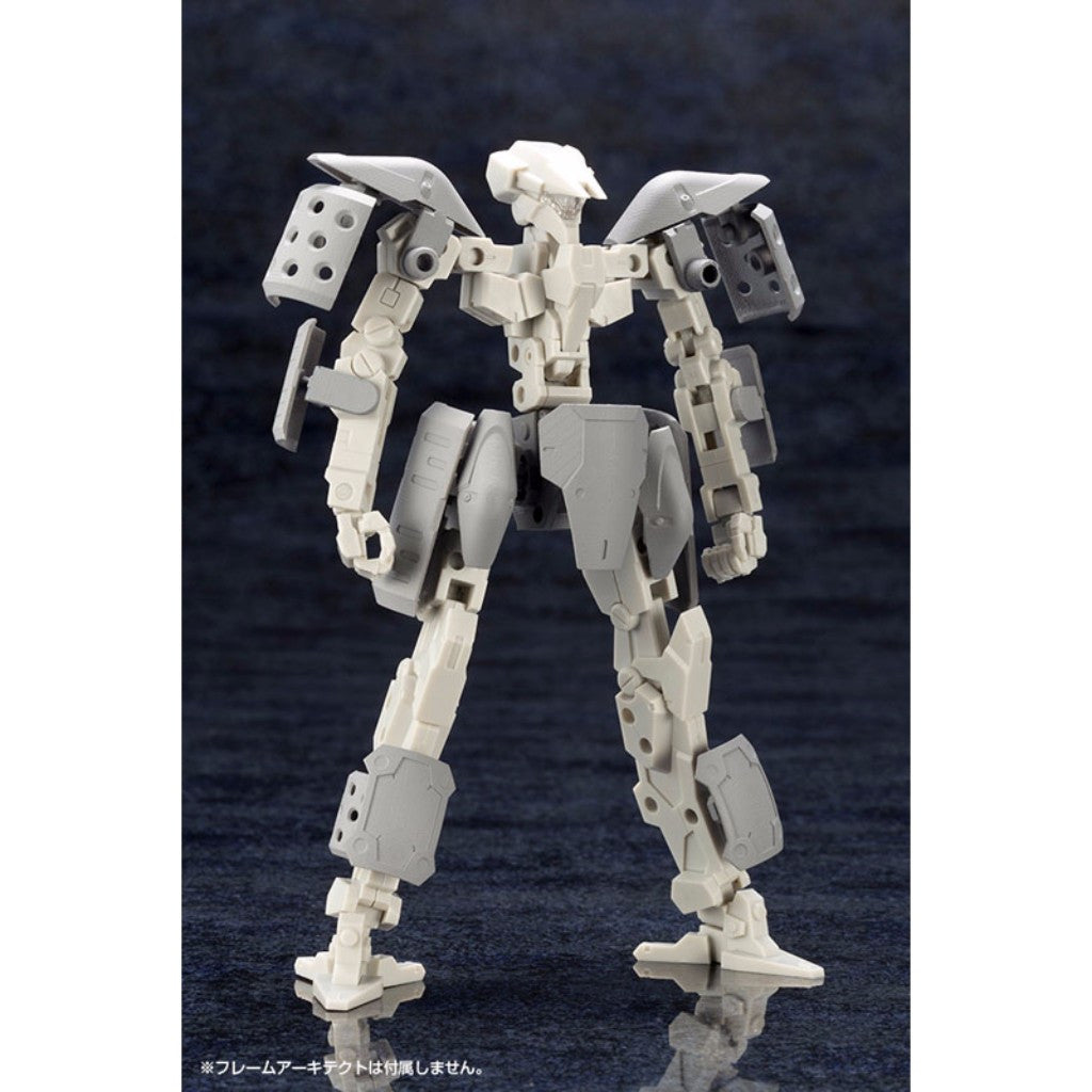 M.S.G Modeling Support Goods - Mecha Supply 07 X Armor A
