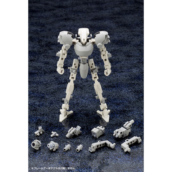 M.S.G Modeling Support Goods - Mecha Supply 08 X Armor B