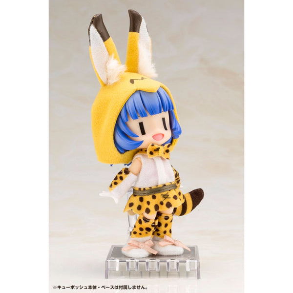 Cu-Poche Extra - Narikiri Friends Co-de (Serval)